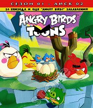 Angry Brids toons - Сезон 1 - Диск 2 - раница