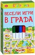 Весели игри в града - Комплект детски активни карти за игра с маркери -