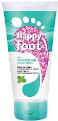 Happy Foot Odor Block Active Fresh Foot Cream - Крем за крака при остри миризми с чаено дърво и мента - душ гел