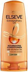 Elseve Extraordinary Oil - Подхранващ балсам за суха коса - пяна