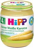 Пюре от био бял морков - Бурканче от 125 g за бебета над 4 месеца - продукт