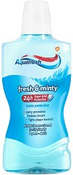Aquafresh Fresh & Minty Triple Protection Mouthwash - Вода за уста с ментов вкус -