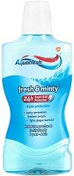 Aquafresh Fresh & Minty Triple Protection Mouthwash -