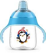 """Синя неразливаща се преходна чаша с дръжки и твърд накрайник - 260 ml - За бебета над 12 месеца от серията """"Пингвин"""" - продукт"""