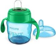 Преходна чаша с дръжки и мек накрайник - 200 ml - За бебета над 6 месеца - шише