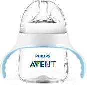 Преходно бебешко шише с дръжки - Natural - 200 ml - Комплект със силиконов биберон за бебета над 4 месеца - продукт