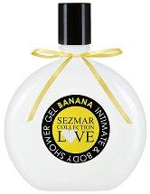 """Интимен душ гел с аромат на банан - От серията """"Sezmar Collection Love"""" - шампоан"""