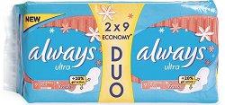 Always Ultra Fresh Duo Pads - Дамски превръзки с крилца в опаковка от 18 броя -