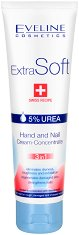 Eveline Extra Soft Hand and Nail Cream-Concentrate - лак