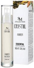 """Нощен крем за лице с кехлибар - От серията """"Sezmar Collection Crystal Amber"""" -"""