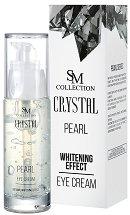 """Избелващ околоочен крем с прах от перли - От серията """"Sezmar Collection Crystal Pearl"""" -"""
