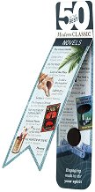 """Разделител за книга - Modern Classic Novels - От серията """"50 of the best"""" -"""