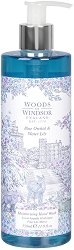 "Woods of Windsor Blue Orchid & Water Lily Moisturising Hand Wash - Хидратиращ течен сапун от серията ""Blue Orchid and Water Lily"" - продукт"