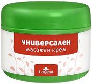 Универсален масажен крем - С какаово масло и витамин E - гел