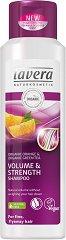 Lavera Volume & Strength Shampoo - Шампоан за обем за фина и хвърчаща коса с био екстракти от портокал и зелен чай - пяна