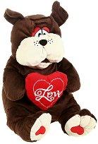 Кученце със сърце - Love - играчка