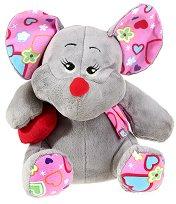 Мишка със сърце - Плюшена играчка -