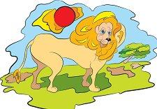 Африкански животни - Лъв - пъзел