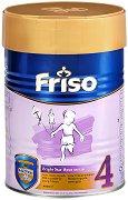 Преходно мляко: Friso 4 - Опаковка от 400 g за бебета от 3 до 5 години - биберон