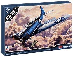 Военен самолет - SBD-2 Battle of Midway - Сглобяем авиомодел -