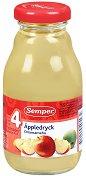 Сок от ябълки - Шише от 200 ml за бебета над 4 месеца -