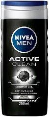 Nivea Men Active Clean Shower Gel - Душ гел за мъже за лице, коса и тяло с активен въглен - маска