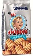 Бебешки бисквити - Cicibebe - Опаковка от 190 g за бебета над 6 месеца - залъгалка