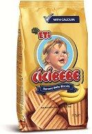 Бебешки бисквити - Cicibebe Banana - биберон