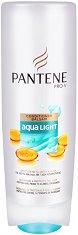 """Pantene Aqua Light Conditioner - Балсам за тънка и склонна към омазняване коса от серията """"Aqua Light"""" -"""
