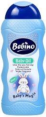 """Бебешко масажно олио с масло от смрадлика - От серията """"Kokona Bebino"""" - мокри кърпички"""