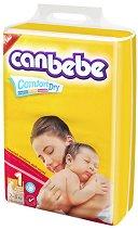 Canbebe Comfort Dry - New Born - Пелени за еднократна употреба за бебета с тегло от 2 до 5 kg -