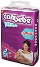 Canbebe Comfort Dry - Midi - Пелени за еднократна употреба за бебета с тегло от 4 до 9 kg - продукт