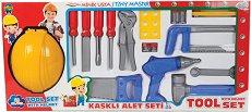 Комплект интрументи и каска - Детски играчки -
