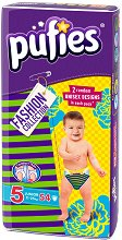 Pufies Fashion Collection - Junior - ������ �� ���������� �������� �� ������ � ����� �� 11 �� 25 kg -