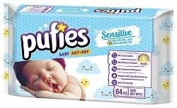 Бебешки мокри кърпички - Pufies Sensitive - Опаковки от 64 броя и 4 x 64 броя - душ гел