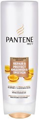 "Pantene Repair & Protect Conditioner - Балсам против накъсване на косата от серията ""Repair & Protect"" - серум"