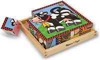Дървени кубчета - Животните от фермата - играчка