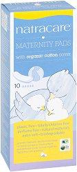Natracare Maternity Pards - Дамски превръзки за родилки с покритие от био памук в опаковка от 10 броя -