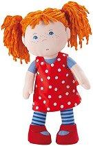 Кукла Метте - кукла