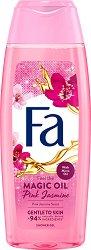 """Fa Magic Oil Pink Jasmin Scent Shower Gel - Душ гел с аромат на розов жасмин от серията """"Magic Oil"""" - балсам"""