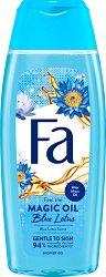 """Fa Magic Oil Blue Lotus Shower Gel - Душ гел с аромат на син лотос от серията """"Magic Oil"""" - сапун"""