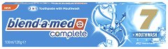 Blend-a-med Complete 7 Extra Fresh - Паста за зъби и вода за уста 2 в 1 - шампоан