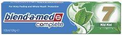 Blend-a-med Complete 7 Mild Mint - Освежаваща паста за зъби с вкус на мента -