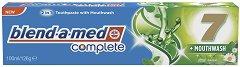 Blend-a-med Complete 7 Herbal - Билкова паста за зъби и вода за уста 2 в 1 -