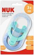 Комплект рингове и дъвкалка с охлаждащ ефект - За бебета от 3 до 12 месеца - продукт