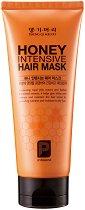 Професионална подхранваща маска за коса - С арганово масло и пчелно млечице - крем
