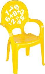 Детско столче - Математика - играчка
