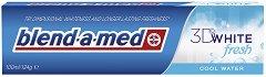 Blend-a-med 3D White Fresh Cool Water - Избелваща и освежаваща дъха паста за зъби -