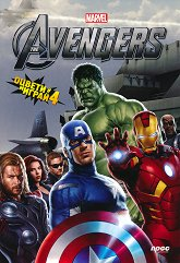 Оцвети и играй: The Avengers - пъзел