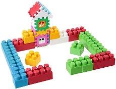 Детски конструктор - Комплект от 41 части - творчески комплект